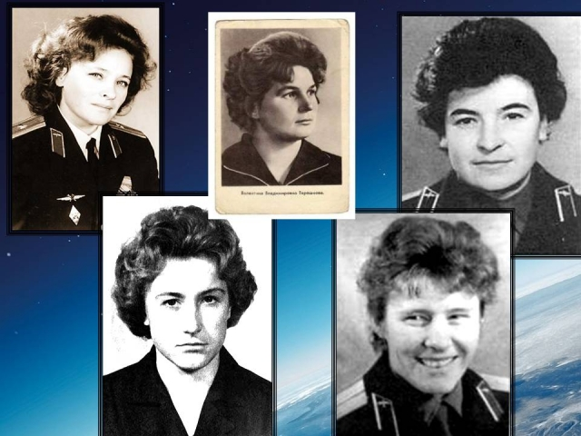 Первыми кандидатами на полет в космос женского пола стали Валентина Терешкова, Жанна Еркина, Татьяна Кузнецова, Валентина Пономарева и Ирина Соловьева.