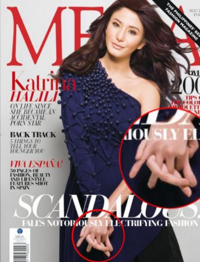 Пугающие пальцы Катрины Халили на обложке Mega Magazine.