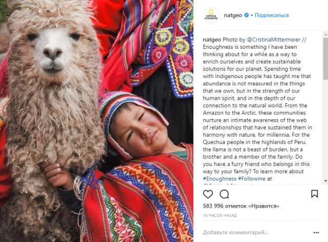 На фотографиях человек зачастую выступает как дополнение к живой природе, а не центральный элемент. Все снимки отличает великолепное качество, в противовес потугам туристов со смартфонами – огромное множество пользователей Instagram могут это подтвердить.