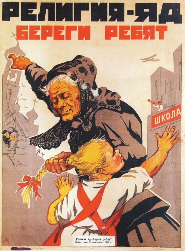 По неподтвержденным данным, Хрущев дал обещание в конце 50-х годов, что к концу семилетки по телевизору покажут последнего попа.