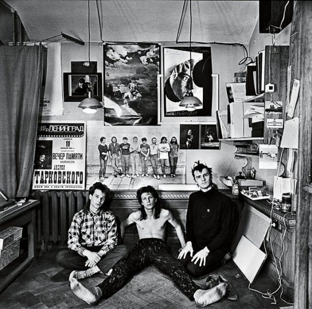 """Группа """"Ноль"""". 1987."""