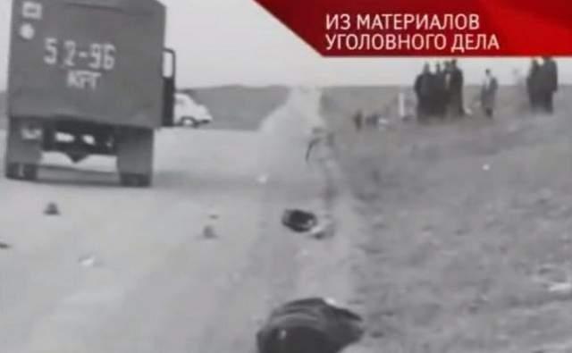 Под подозрение попали все местные офицеры милиции, на ноги были подняты МВД СССР, Украины и Крымской области. Самой правдоподобной казалась версия, что ограбление спланировали и провернули работники милиции в сговоре с колхозным водителем, а затем устранили его.