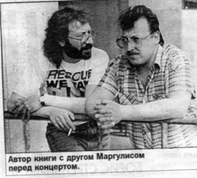 """Евгений Маргулис, (Гуля), 62 года. Гитарист и вокалист был участником группы сначала с 1975 по 1979 год, а затем вместе с Сергеем Кавагоэ ушел в группу """"Воскресение""""."""