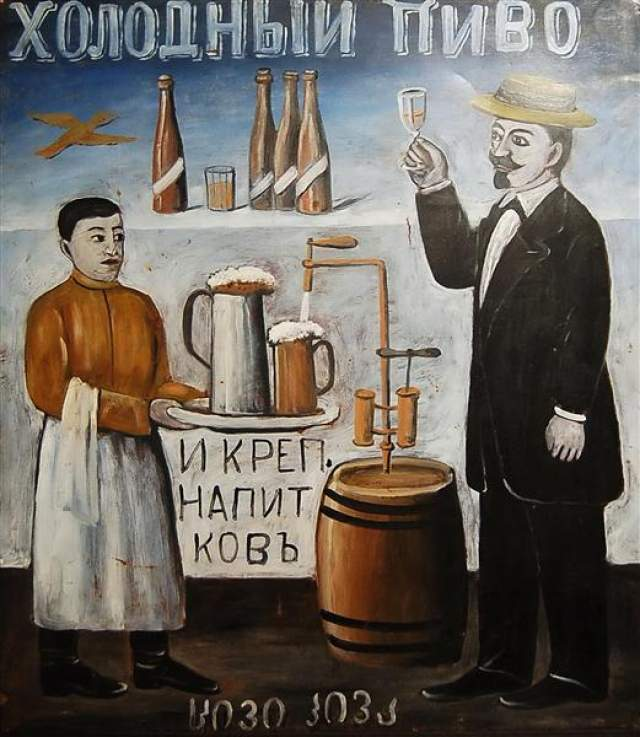 Свои картины Пиросмани создавал на клеенках, которыми покрывали столы в духанах (грузинских общепитах).