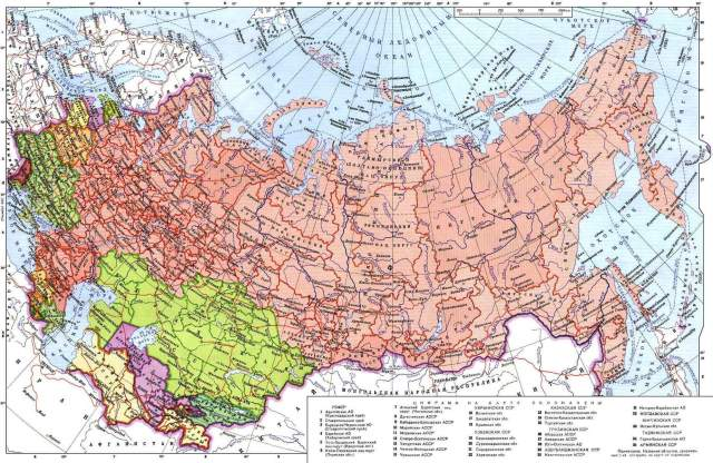 Граница Советского Союза была также самой длинной в мире, свыше 60 000 км, а граничил он с 14 государствами. А вот протяжённость границы современной России почти такая же — около 60 900 км.