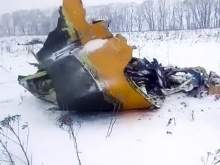 Крушение самолета Ан-148 в Подмосковье: названа предварительная версия трагедии