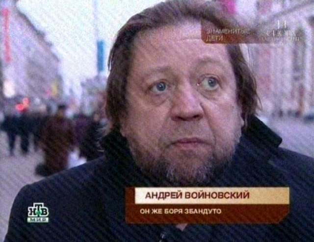 В августе 2015 года писатель отдыхалл с друзьями в Крыму. Возникла пьяная ссора в результате которой Войновский получил ножевое ранение. Его доставили в больницу, прооперировали, но в итоге он скончался.