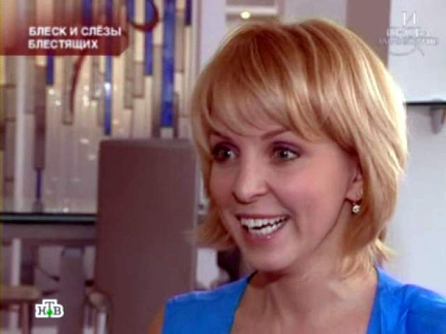 В марте 2003 года покинула коллектив Ирина Лукьянова, посвятив себя семье и вскоре родившейся дочери Ане. О печальной судьбе Жанны Фриске известно, пожалуй, всем.
