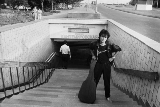 Виктор Цой в Москве, 1986 год.