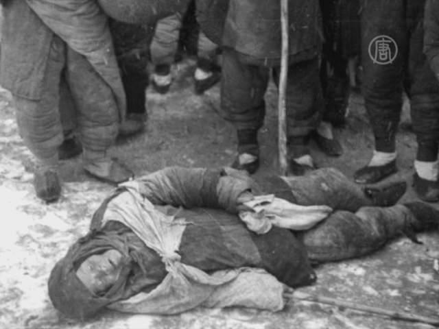 По мнению историка Франка Дикоттера, погибло не менее 45 млн человек. В Китае этот период получил название Три горьких года.