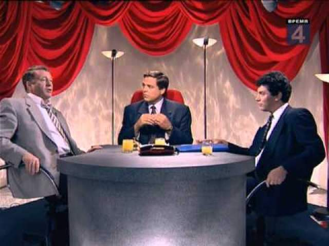 """В апреле 1995 года создал свою передачу """"Один на один"""", где произошел инцидент, припоминаемый по сей день многими. В прямом эфире поругались Владимир Жириновский и Борис Немцов, и в процессе брани лидер ДДПР вылил стакан сока (мангового, кстати) на тогда еще губернатора Нижегородской области."""