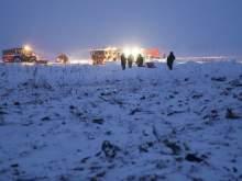 В авиакатастрофе Ан-148погибла невеста российского хоккеиста