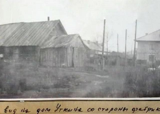 Жертвами маньяка были и совсем молоденькие девушки и женщины среднего возраста. К 1972 году основным мотивом Уткина стала нажива.