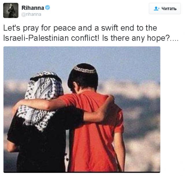 """После тысяч репостов РиРи пришлось извиняться за пропалестинскую позицию. Ей даже пришлось опубликовать примиряющий пост: """"Давайте помолимся за мир и окончательный конец израильско-палестинского конфликта. Есть ли надежда на это?"""""""