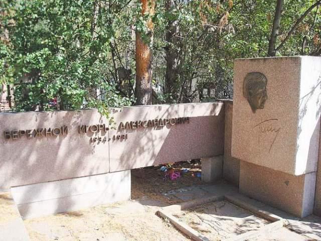 Профессор был взорван в служебном автомобиле 4 февраля 1981 года во время командировки в Москве. Расследованием убийства занималось КГБ и лично Андропов, но результатов оно либо не дало, либо они были строго засекречены.