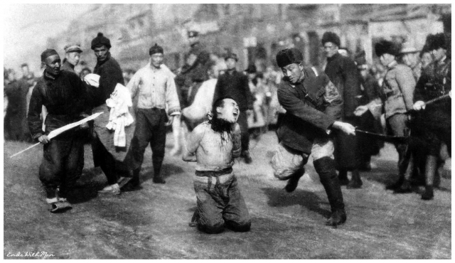 """""""Осуществление пяти видов наказания"""". Данный вид казни применялся в Китае: преступника сначала клеймили, потом ему отрубали ноги и руки, забивали до смерти палками. Голову казненного выставляли на всеобщее обозрение на рынке."""