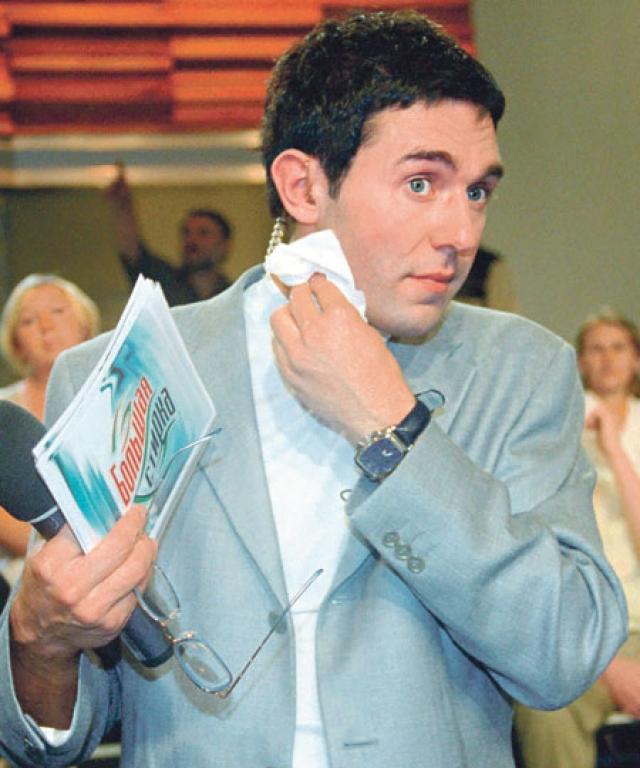 """Свое звездное восхождение на вершины телеолимпа он начал с появления скандального ток-шоу """"Большая стирка"""" в 2001 году."""