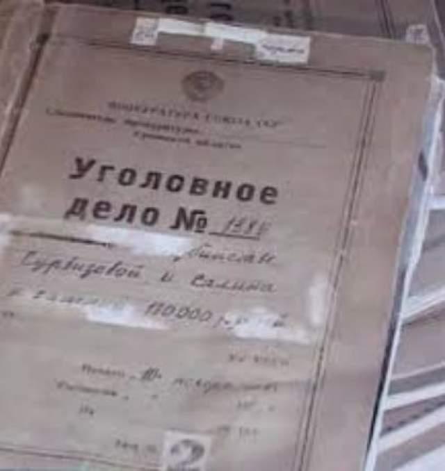Вилинские инкассаторы. В конце 1974 года жители села Вилина должны были получить зарплату сразу за несколько месяцев, что в сумме составляло около полумиллиона рублей. В Сбербанк отправился кассир-женщина в сопровождении водителя грузовой машины ГАЗ-52.