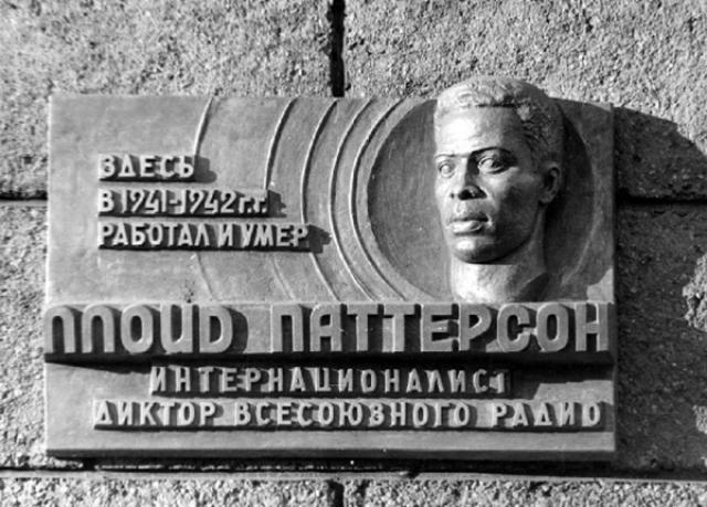 В октябре 1941 года Ллойд был контужен взрывом немецкой авиабомбы, после чего работал диктором в г. Комсомольск-на-Амуре, где через несколько месяцев во время одной из передач потерял сознание. Умер Паттерсон 9 марта 1942 г. Ему шел 32 год.