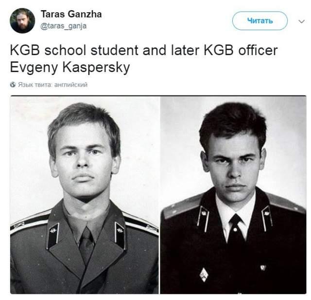 У защиты также была версия, что на самом деле похищение через Устимчука организовали спецслужбы РФ, чтобы Евгений Касперский вернул свои выведенные за рубеж активы. Тем более, что Касперский ранее работал в КГБ.