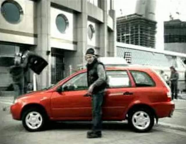 Особенно запомнилось его участие в рекламне нашего автомобиля Лада Калина, где астр утверждает, что Лада Калина - его машина. Неужели правда?
