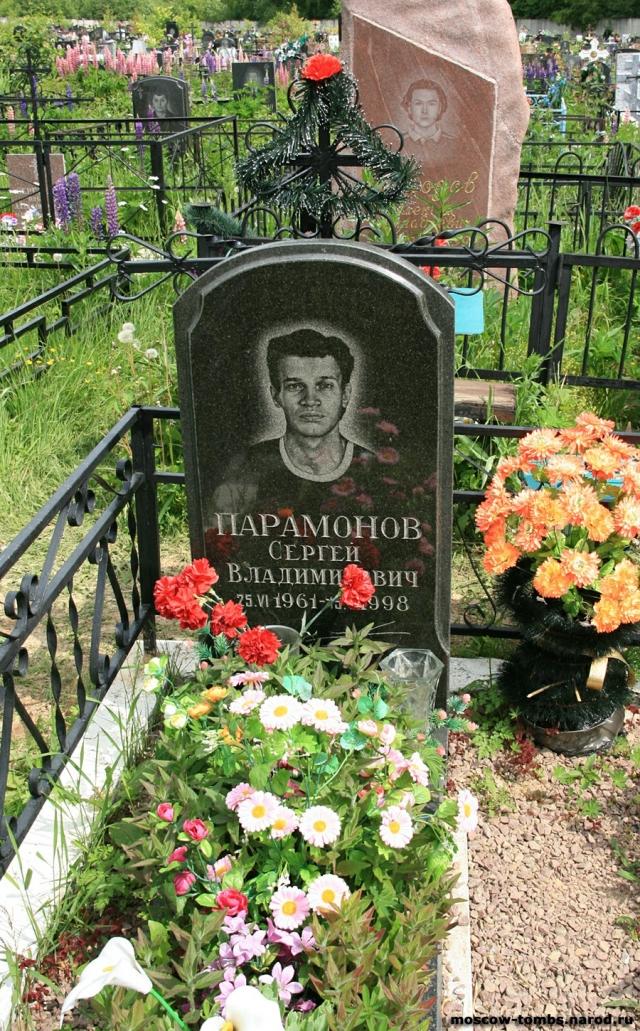 В 32 года он заболел закрытой формой туберкулеза и получил вторую группу инвалидности. Позже перенес пневмонию. В итоге не выдержало сердце: Парамонов скончался от острой сердечной недостаточности.