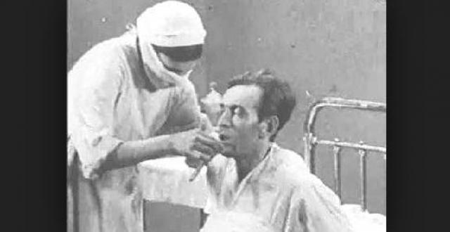 Впервые работа над использованием ядов и наркотиков стала проводиться в ОГПУ с 1926 года. Специальная лаборатория была частью секретной группы. При этом широкой общественности о подобном стало известно лишь на закате Советского союза.