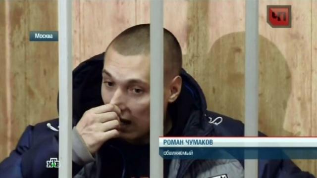 Роман Жиган. Известный российский рэпер получил первый срок в 2002 году за грабеж и угон автомобиля, выйдя на свободу в 2006. Во второй раз Жиган и четверо его друзей ограбили молодого человека, которого наняли для продвижения клипов на YouTube.
