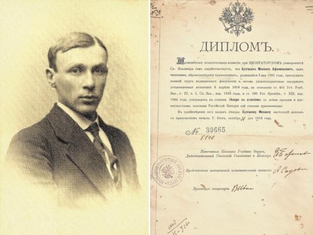 Михаил пристрастился к морфию, когда был начинающим врачом и вместе с женой Татьяной был назначен в провинцию земским лекарем.