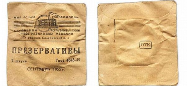 1955. Штамп ОТК означает, что изделие прошло проверку отдела технического контроля.