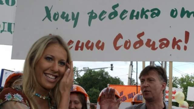 """Не прекращая работу в """"Доме-2"""", Ксения Анатольевна пыталась создать молодежного движения """"Все свободны!"""", начав таким образом политическую карьеру. Но дело не пошло, движение остановилось само собой."""