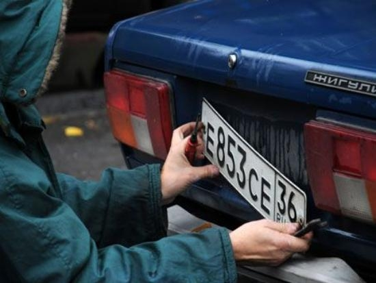 перспектива обезопасить кражу номеров с автомобиля знаешь, что