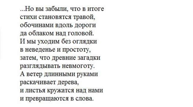 Переводил стихи с белорусского, грузинского, немецкого и украинского языков.