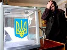 Разведка США заявила о возможных досрочных выборах на Украине