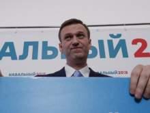 Навальный посмеялся над смс с приглашением на выборы