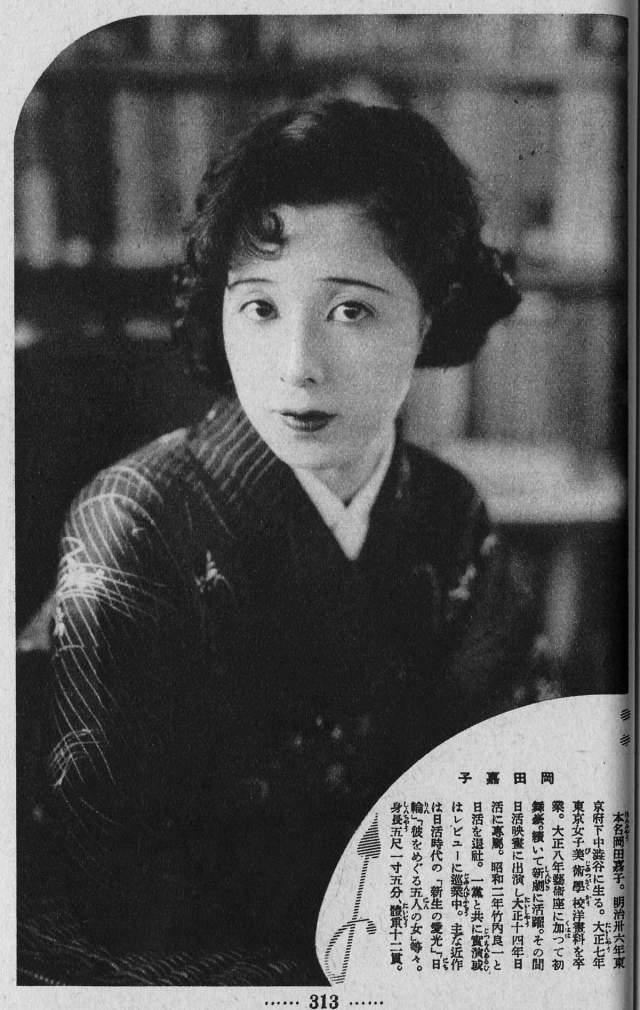 Выйдя на свободу в 1948 году, Окада сразу устроилась на Московское радио, где начала работать диктором вещания на Японию, а затем поступила в ГИТИС.