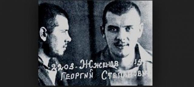 Это знакомство заметили работники кино... 4 июля 1938 года арестован по обвинению в шпионаже и осужден на пять лет исправительно-трудовых лагерей.