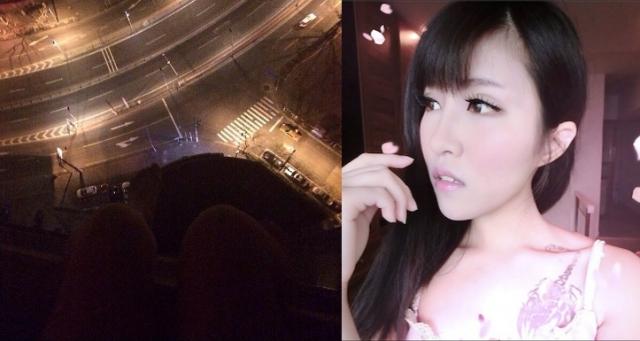 18-летняя Ли Яо сфотографировала свои последние секунды. Она также пояснила на видео, почему решила покончить с собой и пообещала мужчине, который разбил ей сердце, что будет являться ему.