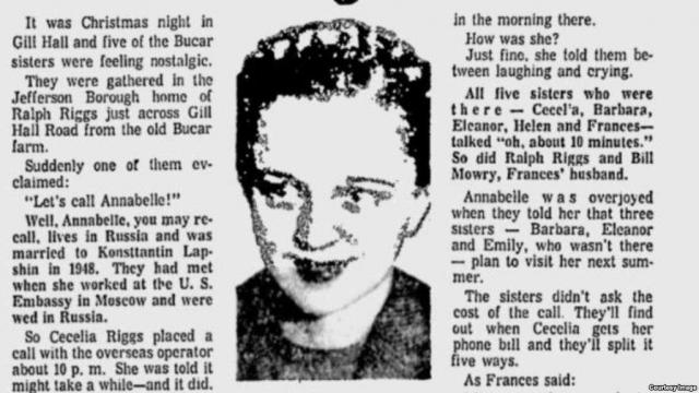 """Аннабель Бюкар. С 1946 девушка занимала должность клерка американского посольства в СССР, работая в Бюро по сбору информации, в том числе для иллюстрированного русскоязычного журнала """"Америка""""."""
