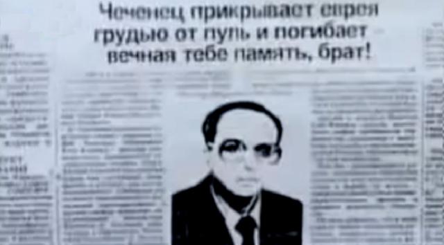 """Группа вооруженных людей силой усадила Кан-Калика в автомобиль """"Волга"""", а Бислиев, пытавшийся помешать похитителям, был смертельно ранен автоматной очередью."""