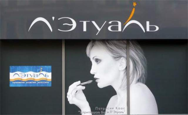 СМИ писали, что французская певица получила за семки в рекламе 1,5 млн долларов, и называли этот гонорар рекордным.