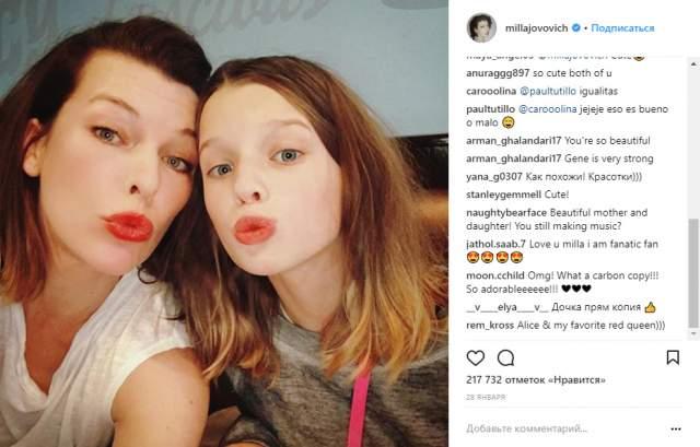 """Поклонники не могли не заметить, что с возрастом девочки все больше похожb на свою звездную маму. Особенно старшая, Эвер Габо. """"Вы просто одно лицо"""", """"Дочь растет настоящей красавицей"""", """"Ну надо же, как вы похожи!"""", - писали подписчики звезды в Instagram."""