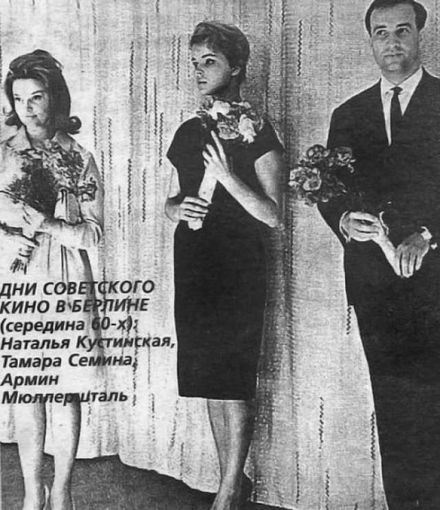 Дни советского кино в Берлине.