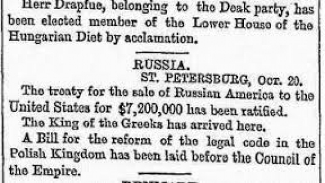 После этого американские войска разграбили Собор Архангела Михаила, частные дома и лавки, а Генерал Джефферсон Дэвис приказал всем русским покинуть свои дома и оставить их американцам.
