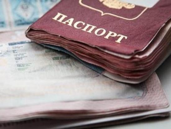 Как сделать загранпаспорт быстро в сыктывкаре - Nastolnyje-nabory.ru