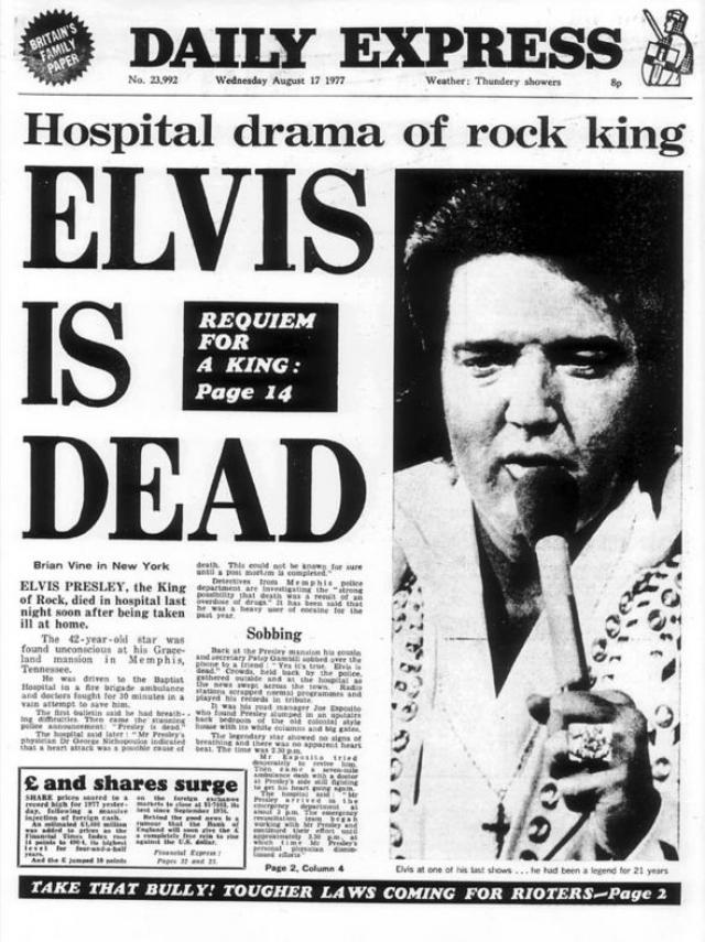 В четыре часа дня официально заявили о смерти певца по причине сердечной недостаточности. Позже вскрытие показало, что причиной остановки сердца стала именно огромная доза различных медикаментов.