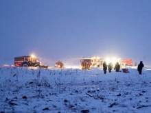 Житель Подмосковья попытался нажиться на крушении Ан-148