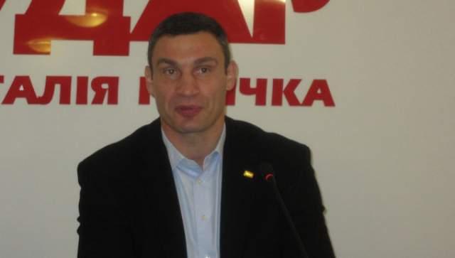 """Позже была создана партия """"УДАР"""", получившая 42 депутатских мандата в Верховной Раде Украины."""
