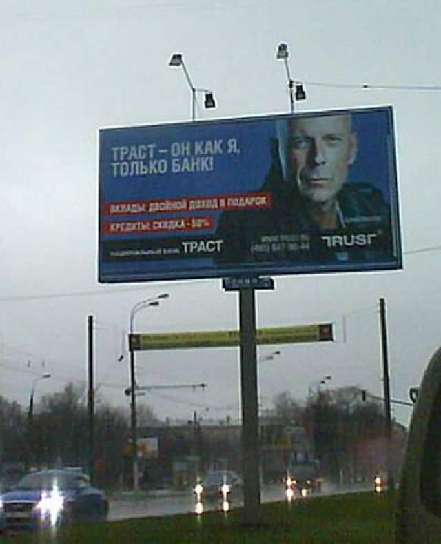 Билборды по всем ключевым точкам открытия банка.