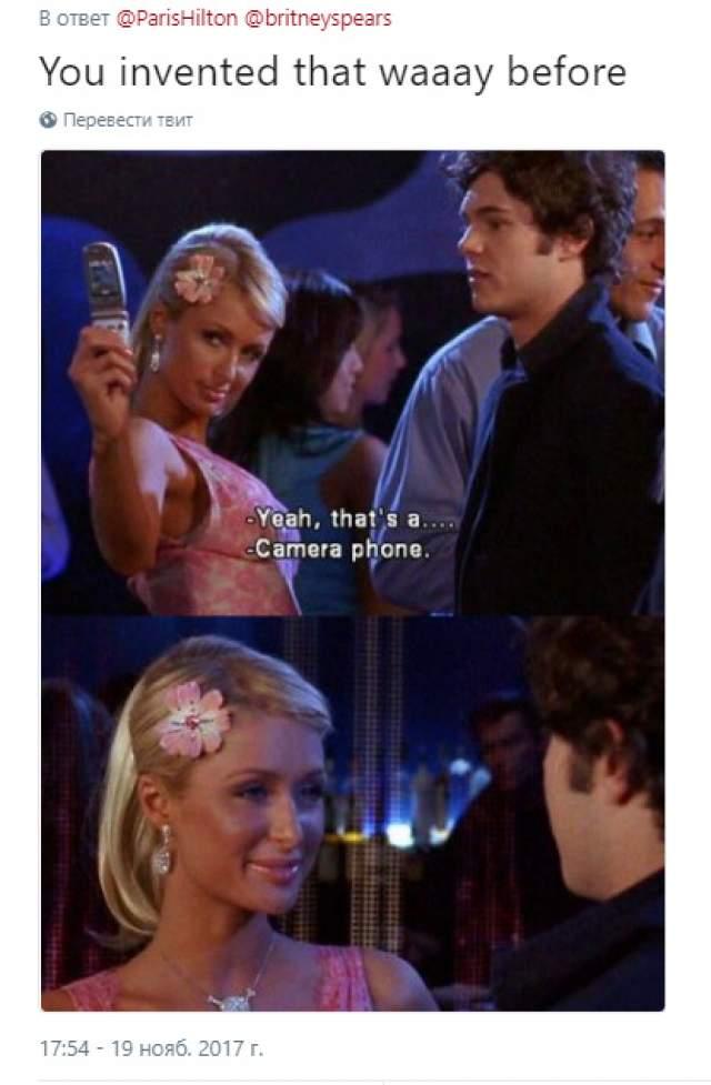 """А один из фанатов, давно следящих за жизнью звезды, вспомнил сериал """"Одинокие сердца"""" (2003-2007 год).В персонаж Пэрис, Кейт, делаласелфи на телефон-раскладушку."""